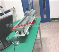 LY-GZ-1钢直尺检定试验装置,钢直尺鉴定台