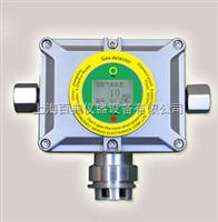 AP-BS-C7H8带显示甲苯检测仪