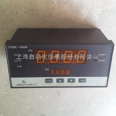 上海自动化仪表六厂XTMF-1000A 智能数字显示调节仪