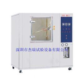 四川防水试验箱厂家/耐雨实验机