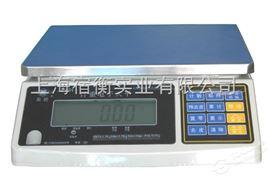 7.5kgAWH电子秤,英展AWH-10公斤计重秤带RS232接口