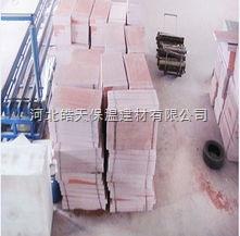外墙保温板-防火真金保温板生产厂家