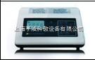 中频治疗仪(IA、II、IV、V、VI型可选)