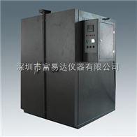 電熱鼓風烤箱
