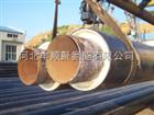 聚氨酯保温管厂家,供应无缝聚氨酯保温管价格