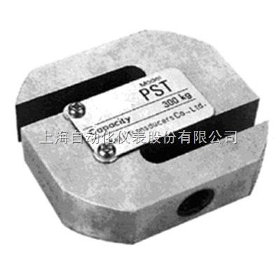 上海自动化仪表厂BLR-42/500KGS型拉力传感器