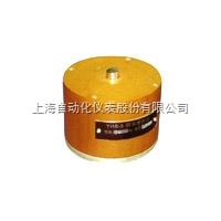 上海自动化仪表厂BHR-8电阻应变负荷传感器