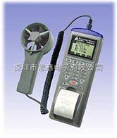 列表式风速/风温/风量/湿度/露点仪AZ9871