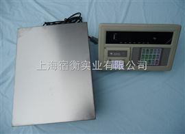 带打印100kg电子台秤报价,WFL-100千克打印电子磅称