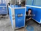 CBE-11ALC广州循环冷却水机