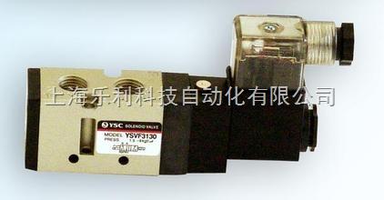 vp3185-203ga供应smc电磁阀图片