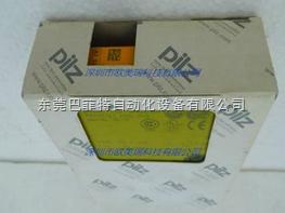 Pilz安全继电器PNOZ X4 3N/O, 1N/C EX 德国皮尔磁