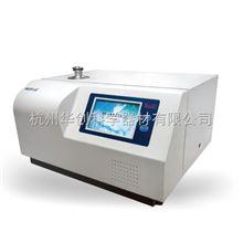 SFJ-271型电厂专用氦质谱检漏仪