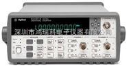 Agilent 53132A 频率计数器 53132A租售收