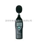 DT-805/DT-805L噪音计/声级计