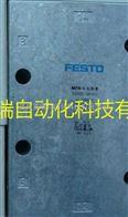 FESTO费斯托19705电磁阀MFH-5-3/8-B现货特价