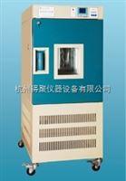 GDH-2050C上海精宏GDH-2050C高低温试验箱