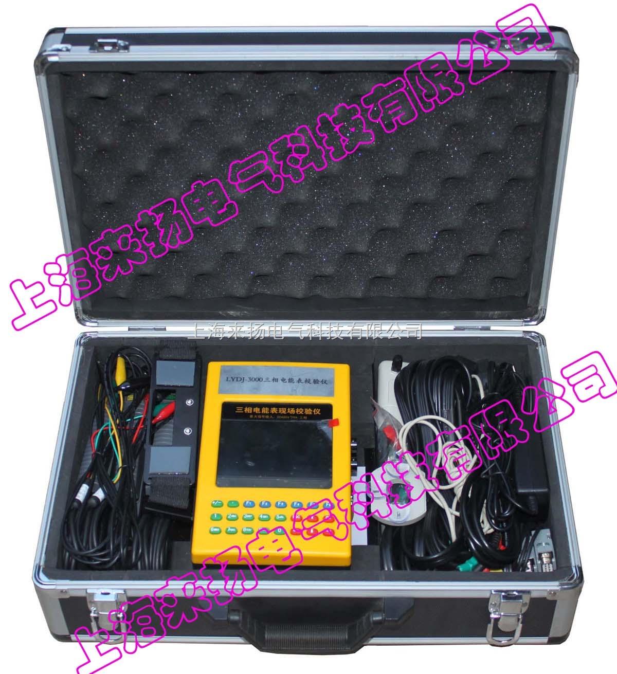 三相用电分析仪