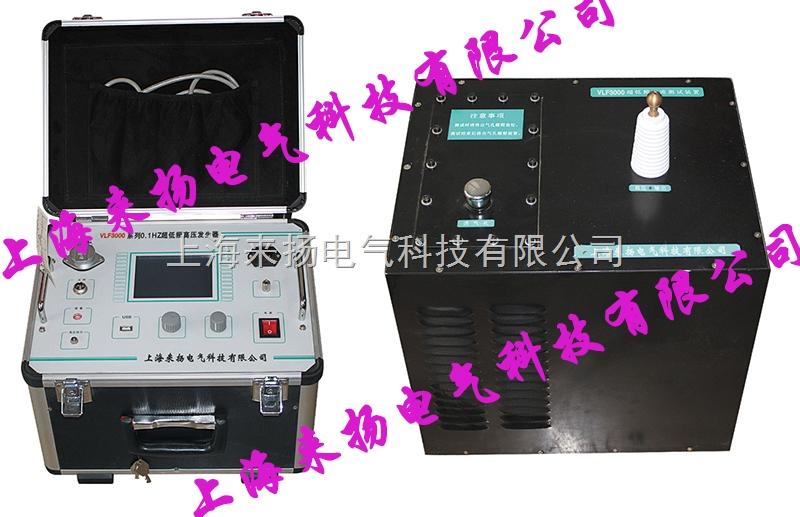 超低频0.1HZ高压发生器