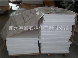 1000*1500*3大量供应全新料四氟板,各种规格可订制,质量*