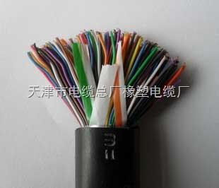 hyv-20x2x0.4通信电缆新价格