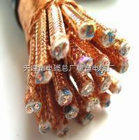 JHS防水橡套电缆规格JHS执行标准电缆