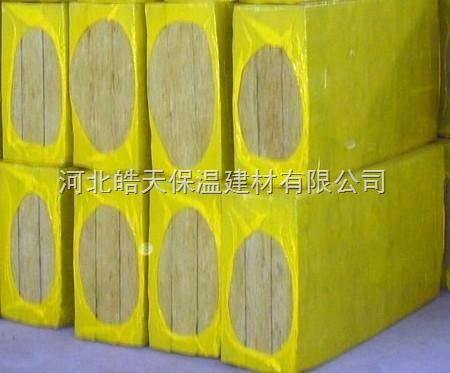 专业生产防火岩棉保温板