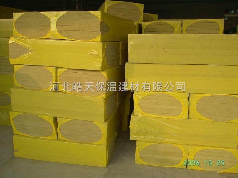西安岩棉板生产厂家,保温防火岩棉板价格