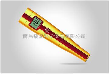 上海三信5051笔式盐度计