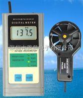供应现货AM-4826数字风速计 AM-4826环境监测风速仪 数字风量仪