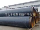 聚氨酯保温管 聚氨酯保温管厂家,供应聚氨酯防腐保温管价格