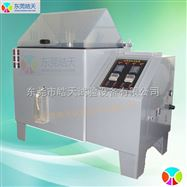 SH-020盐水喷雾试验箱