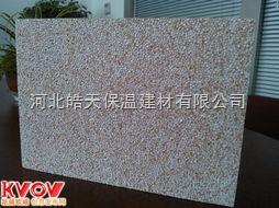 外墙阻燃真金板,改性石墨真金板,防火保温材料批发
