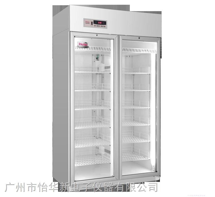 海尔2~8℃医用低温冰箱 hyc-940