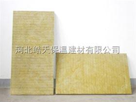 1000*600體育館玻璃幕墻巖棉板,7.5厚巖棉板什么價格