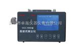 CCZ-1000矿用防爆测尘仪