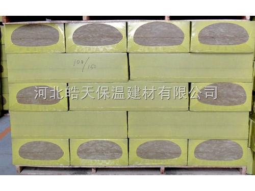 石家庄屋面岩棉板,防火岩棉板价格