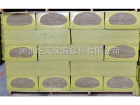 1000*600石家莊屋面巖棉板,防火巖棉板價格