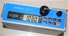 LD-3粉尘检测仪 可吸入颗粒物PM10检测