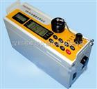 LD-3F防爆激光测尘仪