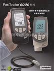美国DeFelsko公司PosiTector6000F2一体统计型涂层测厚仪