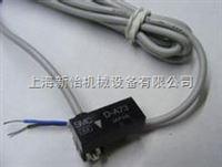 D-H7A2LSMC D-A93、D-Z73磁性开关,SMC D-C73、D-C73L、D-A73磁性开关