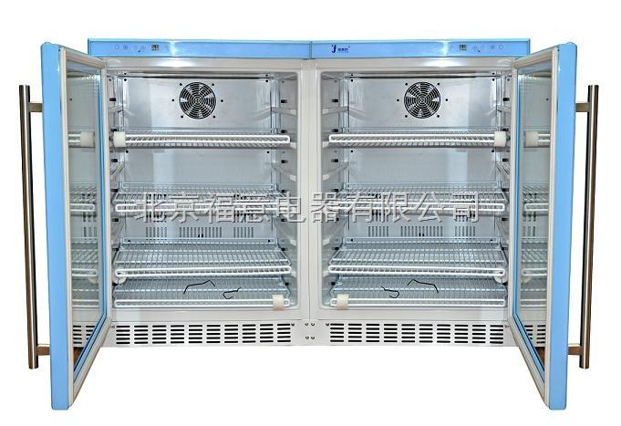实验室用的2-8度冷藏箱