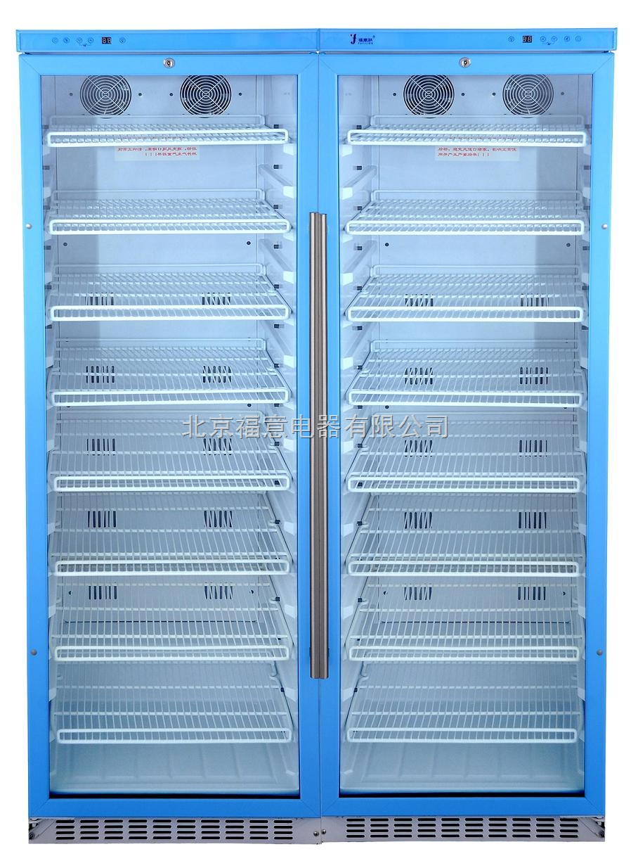 FYL-YS-150L化工实验室恒温柜