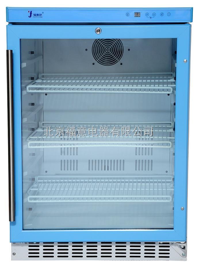 2-8度低温冷藏箱