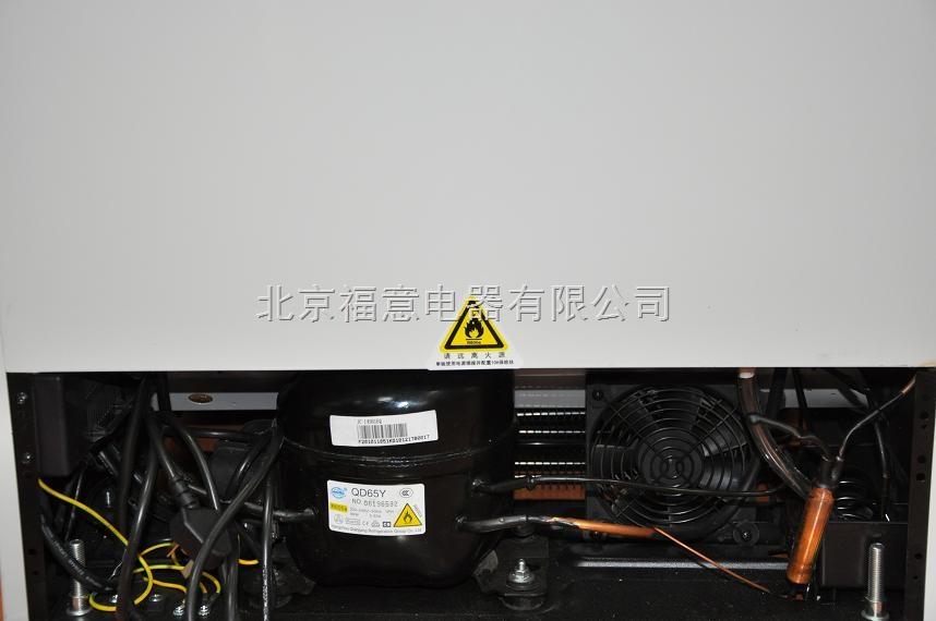 2-8度冰箱FYL-YS-88L