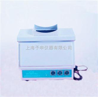 上海茄子视频官网app下载网址ZF-20C暗箱式紫外分析儀