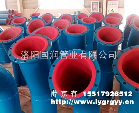 电厂衬胶管道产品