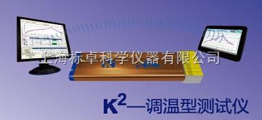 kic炉温曲线测试仪