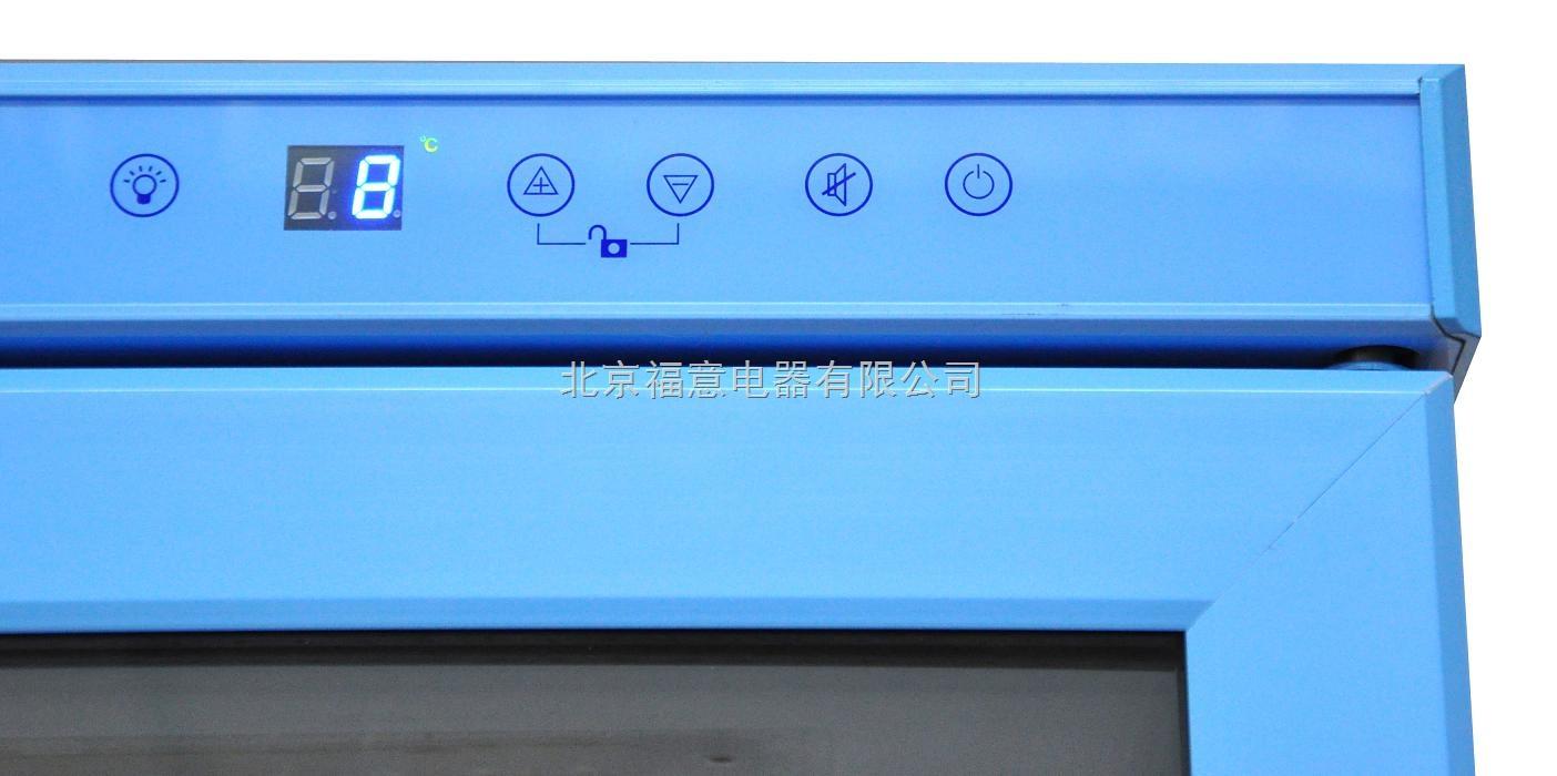 冰箱 带温度显示